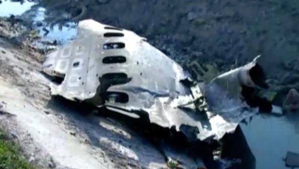 Objavljen novi snimak obaranja ukrajinskog aviona u Teheranu