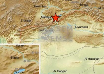 Tlo se ne smiruje: Još jedan snažan zemljotres pogodio Tursku